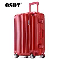 【可礼品卡支付】OSDY品牌旅行箱 行李箱 拉杆箱 登机箱 加厚高端铝框 结合海关锁 耐压ABS+PC材质 铝合金拉杆