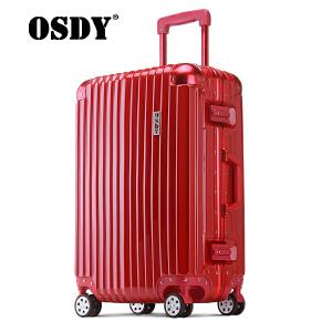 【可礼品卡支付】OSDY品牌旅行箱 行李箱 拉杆箱 登机箱 加厚高端铝框 结合海关锁 耐压ABS+PC材质 铝合金拉杆 静音万向轮29寸