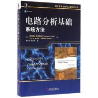 电路分析基础:系统方法 (美)托马斯 L.弗洛伊德(Thomas L.Floyd),(美)大卫 M.布奇拉(David
