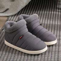 男士棉拖鞋冬季包跟家居用室内外穿厚底加绒高帮保暖棉鞋女冬