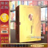 万家灯火白金典藏版 健康养生节目精粹 17DVD 光盘影碟片