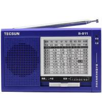 德生 R-911 高灵敏度全波段收音机 英语四六级考试用 老年人收音机