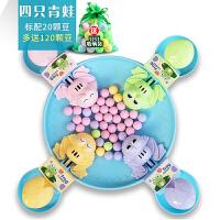 青蛙吃豆玩具抖音同款疯狂贪吃青蛙吃豆玩具子互动吃豆豆球游戏桌面儿童益智