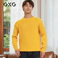【特价】GXG男装 2021春季休闲潮流黄色圆领毛衣毛衫GY120472GV