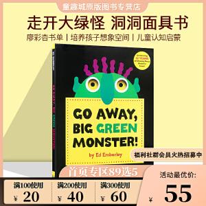 【现货包邮】英文英语绘本3 6岁 进口原版 Go Away Big Green Monster 走开大绿怪 精装 吴敏兰推荐 廖彩杏有声书单 走开绿色大怪物