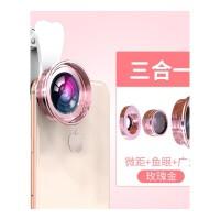 手机镜头广角鱼眼微距iPhone三合一套装单反摄像头自拍苹果安卓通用网红美颜直播拍照plus抖音8