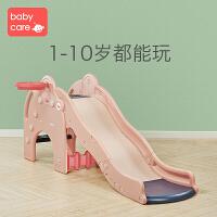 babycare滑滑梯儿童室内家用幼儿园宝宝游乐场男女孩小型滑梯玩具