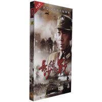 电视剧DVD光盘 长沙保卫战 经济版6DVD 张丰毅 佟瑞欣