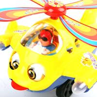 儿童手推车玩具 宝宝学步手推车婴幼儿童推推乐响铃吐舌眨眼飞机义乌小孩玩具