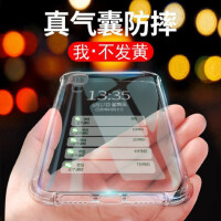 华为p20手机壳p30pro硅胶nova4/3e/3i女mate20x荣耀v10/v20青春版
