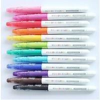 创意文具日本pilot百乐彩色涂鸦水彩笔SW-FC-S12绘画笔 12色套装