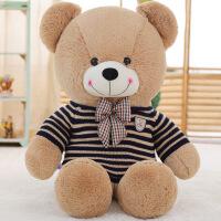 六一儿童节520情人节生日礼物泰迪熊猫公仔毛绒玩具熊布娃娃抱抱熊女生大熊玩偶520礼物母亲节
