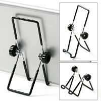 可调节懒人手机支架通用桌面支撑架子可折叠便携平板支架