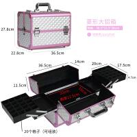 纹绣工具箱多层化妆箱包手提美容美甲箱 纹绣师化妆师工具箱 菱形大铝箱 - 淡粉