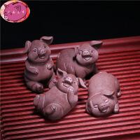 宜兴创意紫砂茶盘道玩具 小茶宠摆件 生肖福猪蜍招旺财变色精品可养