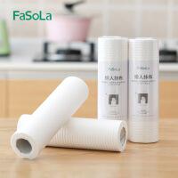 FaSoLa懒人抹布可降解一次性洗碗布家务清洁百洁布吸水吸油厨房用纸加厚50节干湿两用 白色