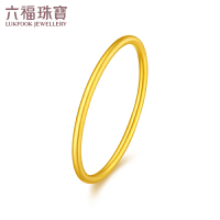 六福珠宝素圈戒指金女细款足金实心黄金戒指正品计价B01TBGR0027