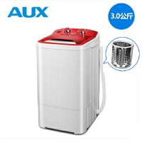 AUX/奥克斯 单桶洗衣机 XPB30-38单筒单桶家用大容量半全自动小型迷你洗衣机容量3.0KG赠不锈钢脱水蓝 可洗