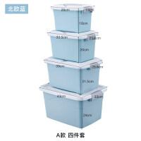 收纳箱塑料特大号衣服储蓄储物箱玩具整理箱有盖收纳盒三件套 ()