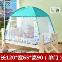 儿童床蚊帐蒙古包蚊帐宝宝婴儿蚊帐罩可折叠少年床150160170180用