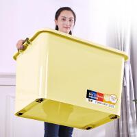 超大容量玩具收纳箱子塑料宜家储物箱特大号被子整理箱衣服收纳盒