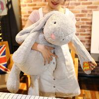 邦尼兔小白兔子毛绒玩具抱枕娃儿童生日礼物 邦尼兔公仔玩偶
