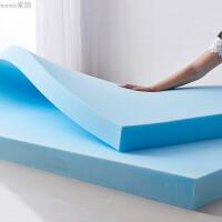 高密度海绵床垫子1.5m1.8米床经济型0.9学生宿舍床垫被榻榻米定做定制