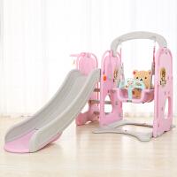滑梯秋千组合儿童室内滑滑梯家用多功能滑滑梯宝宝组合滑梯秋千塑料玩具加厚 粉红猫版三合一