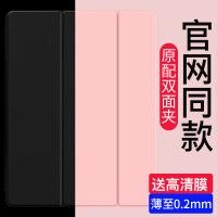 六一儿童节520iPad Pro11寸保护套2018新款12.9英寸苹果平板电脑全面屏液态磁吸保护壳