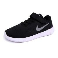 【到手价:284.5元】耐克新款童鞋中童透气舒适休闲跑步运动鞋833991-001 黑色