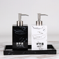 酒店家用洗手液瓶子按压浴室沐浴露洗发水空瓶乳液分装瓶套装