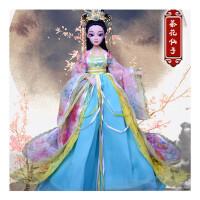 女孩三生三世拖尾白娘子古典玩具青丘芭比娃娃的古装衣服古风白浅