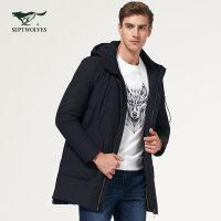 七匹狼羽绒服中青年男士冬季保暖羽绒中长款连帽合体外套男士冬季