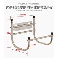不锈钢脸盆收纳架卫生间浴室上置物架免打孔壁挂盆架厨房收纳架子