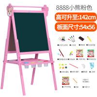 宝宝画板双面磁性小黑板儿童家用可升降支架式无尘白板学生写字板