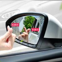 后视镜贴膜 汽车后视镜防雨膜防水防雾防炫目贴膜倒车镜车窗侧窗防雨贴膜