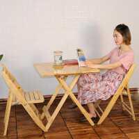 香柏实木可折叠椅桌家用便携靠背椅凳子儿童成人餐馆户外烧烤钓鱼