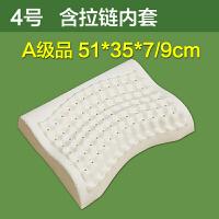 原液乳胶枕头按摩枕头护颈椎乳胶枕学生枕芯枕头定制