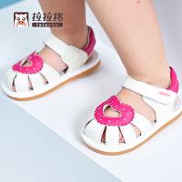 1-3岁儿童幼儿宝宝软底鞋子夏季婴儿学步鞋女童公主凉鞋