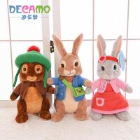 毛绒玩具彼得兔可爱兔兔莉莉布娃娃儿童生日礼物送女生