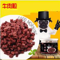 【支持�Y品卡】狗狗零食 ��物零食大�Y包牛肉粒250g�狗���钐┑嫌兹�磨牙棒咬�z n4e
