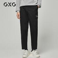 【特价】GXG男装 2021春季休闲双色长裤束脚运动裤GY102418GV