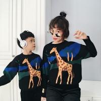 母女装外套亲子毛衣母子母女装秋冬款2018新款潮网红全家装韩版加厚套头外套MYZQ88 加厚毛衣