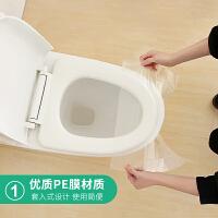 FaSoLa 50片独立装 一次性马桶垫坐垫黏贴坐垫纸 坐便套便携旅行