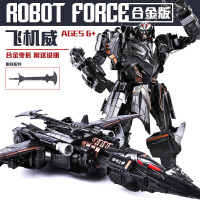 �形玩具金��3�w�C威震MW天模型4合金版�C器人5超大擎天2柱大�S蜂