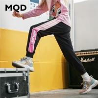 MQD童装女童针织裤2020春季新款条纹拼块儿童裤字母撞色运动裤潮