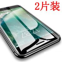2片装 iPhoneXS钢化膜全屏覆盖 iPhoneXSMax钢化膜 iPhoneXR钢化膜 iPhone8钢化膜 全