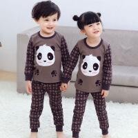 儿童保暖内衣套装打底男童女童小孩男孩女孩秋衣秋裤