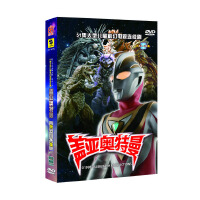 �w���W特曼DVD 第33-36集