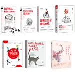 李尚龙作品集(共7册):你的努力,要配得上你的野心+你只是看起来很努力+你要么出众,要么出局+刺+大学不迷茫+你所谓的